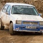 Tenerife Spain August 2 Opel Corsa Gsi 90 S Vintage Rally Stock Photo Picture And Royalty Free Image Image 43853765