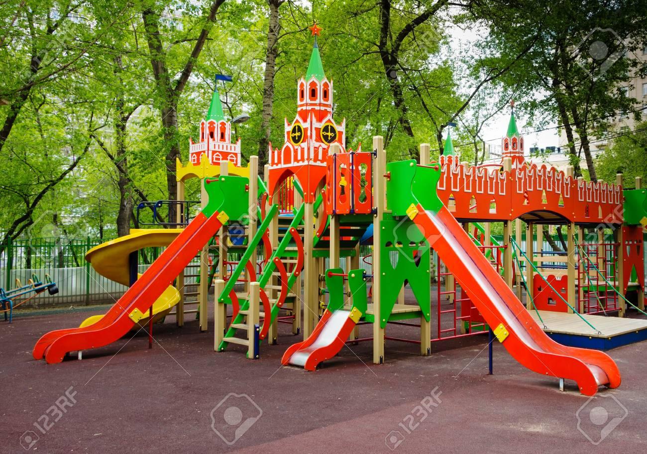patio de juegos para ninos en el patio de moscu rusia