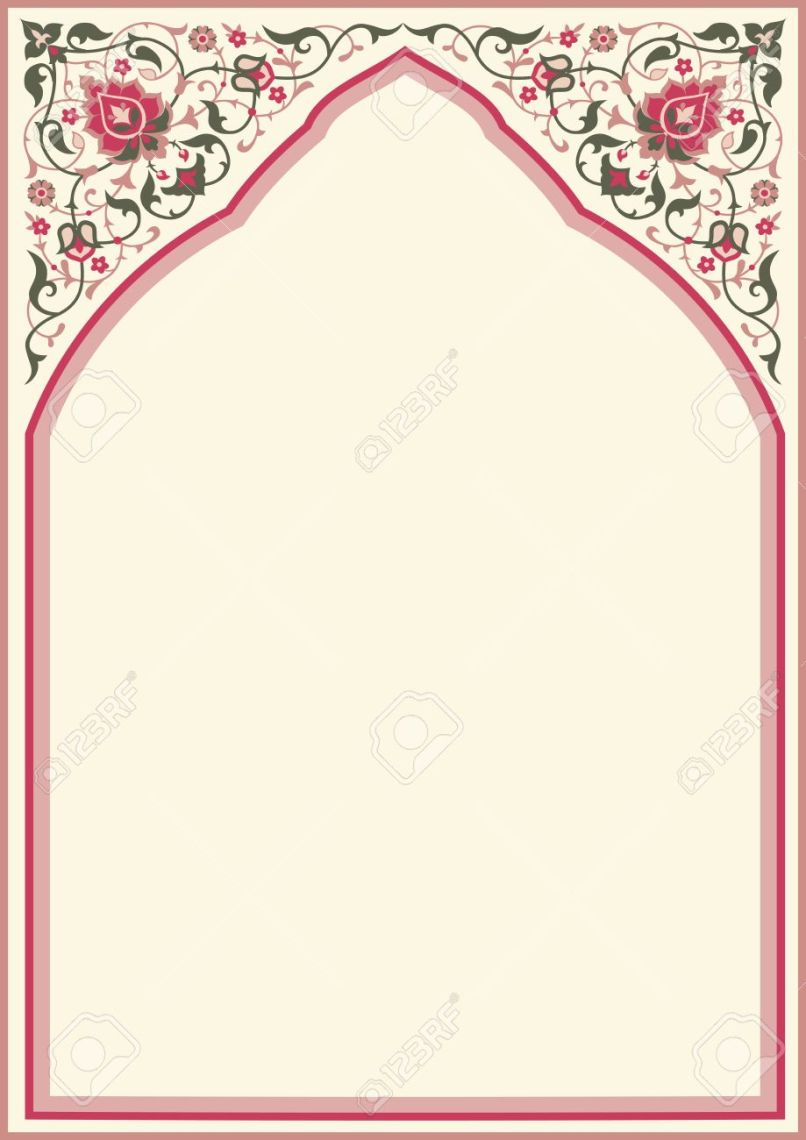 Arabic Frame Design Allframes5