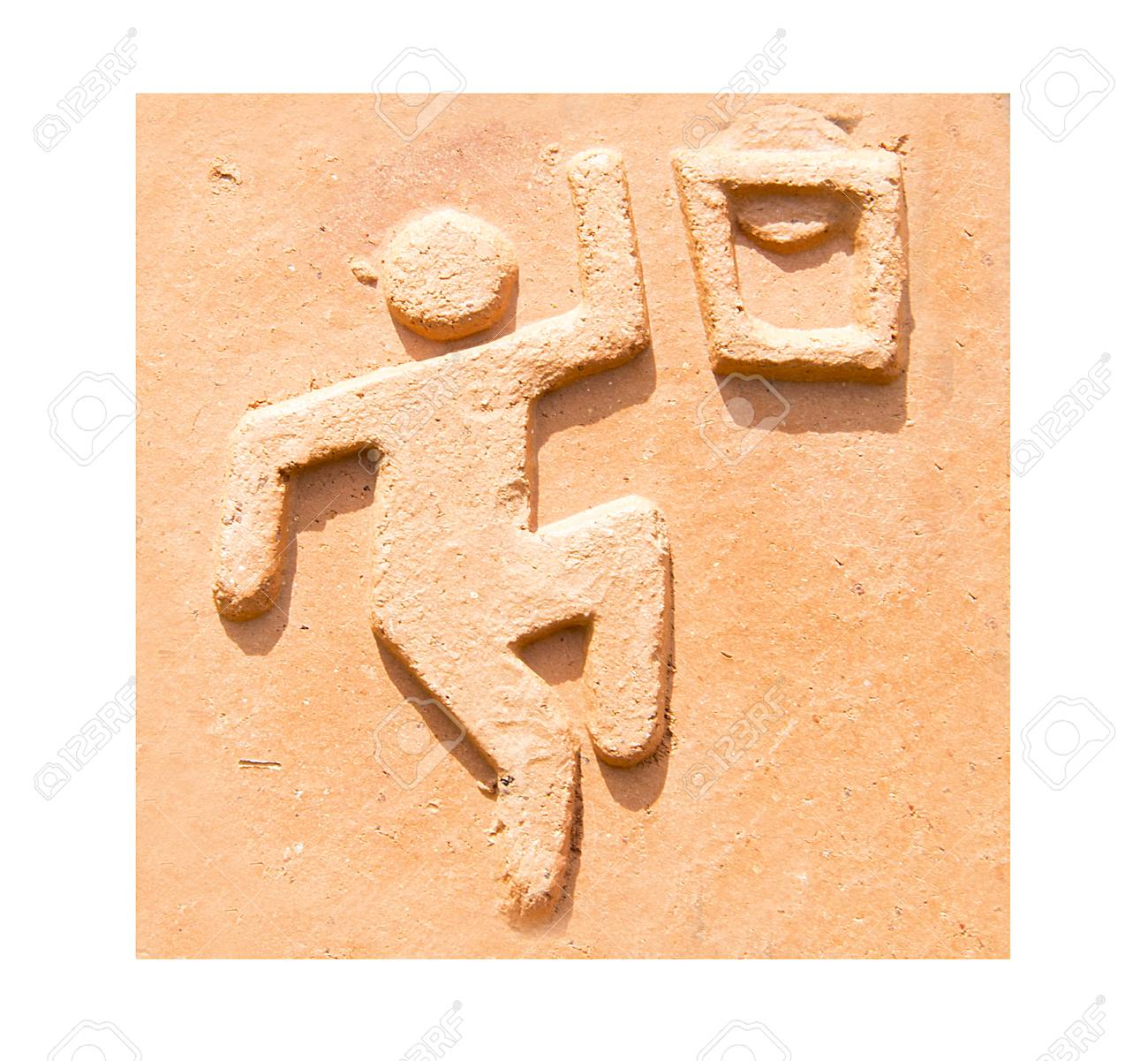 tile baked clay design sports icon basketball
