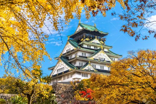 Osaka Castle In Osaka With Autumn Leaves. Japan. Stock Photo, Picture And  Royalty Free Image. Image 38660416.