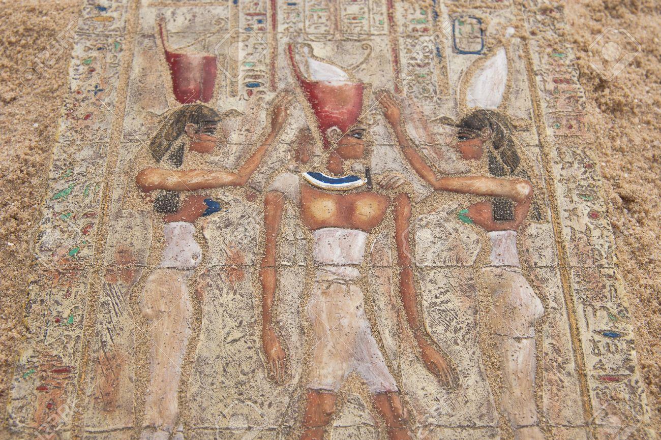 Agyptische Malereien Auf Kupfer Im Tal Der Konige In Der Nahe Bis