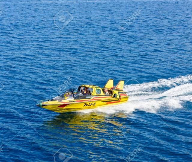 Hokkaido Japan July 20 2015 Yellow Speedboat With Tourist Traveling In Toya