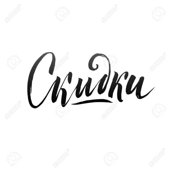 P Script Csp Cirque Letter Design UT From UrbanThreads Com Craft Ideas Calligraphic Stock