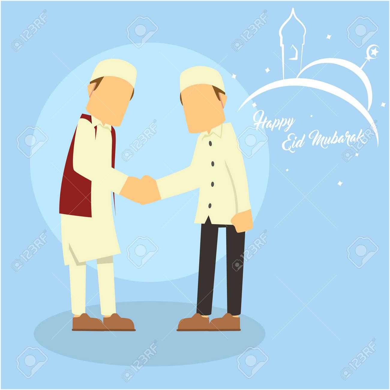 Doing Halal Bi Halal Royalty Free Cliparts Vectors And Stock