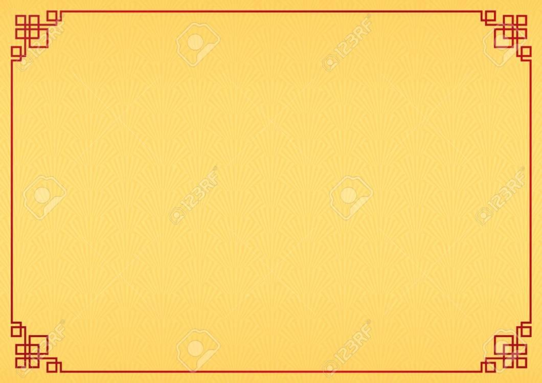 Chinese Symbol Wallpaper Border   Imagewallpapers.co