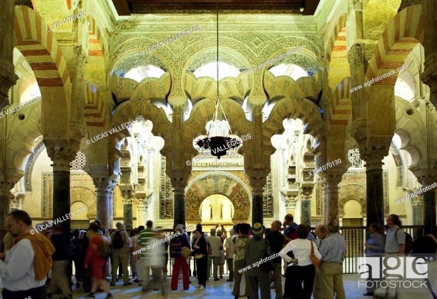 Cordoba Andalusia Spain  Interior of Mosque Cathedral Zone of the     Stock Photo   Cordoba Andalusia Spain  Interior of Mosque Cathedral Zone of  the mosque in the gibla  with the mihrab in the center Al Hakam II  s