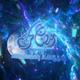 Universe Zoom In Out Ramadan Kareem