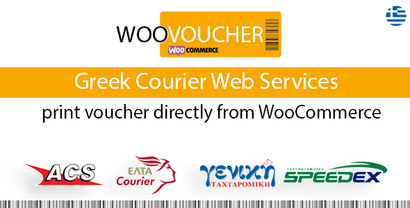 WooVoucher - Greek Courier Voucher Net Products and companies for WooCommerce  - PHP Script Download 1