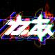 Glitch Logo 4K