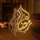 Ramadan & Islamic Opener