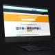 Dark Mockup Desktop