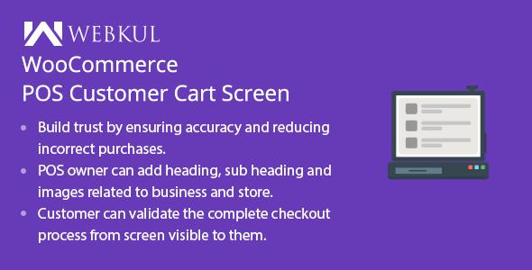 woocommerce pos customer screen thumbnail banner