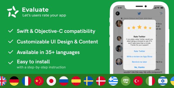 evaluate inline cover