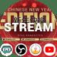 Stream Branding Package. Stream Overlays. Chinese New Year Edition.