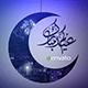 Eid Opener 2