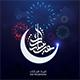 Eid mubarak 3D opener.