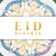Download Eid Mubarak Intro – Videohive