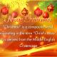 Christmas Lowerthirds