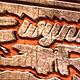 Metal Stamp Logo