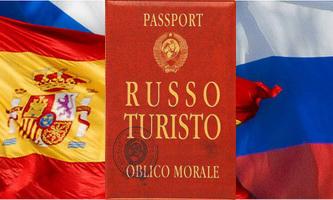 Turismo Ruso en España