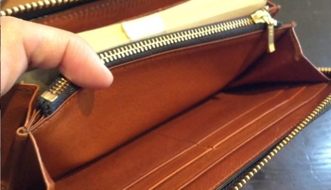 【購入1ヶ月】ココマイスターの長財布【ロンドンブライドル・グラディアトゥール】の、購入から1ヶ月後の経験劣化の様子