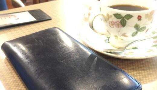 神田は珈琲館に、ロンドンブライドル・グラディアトゥールとともに…
