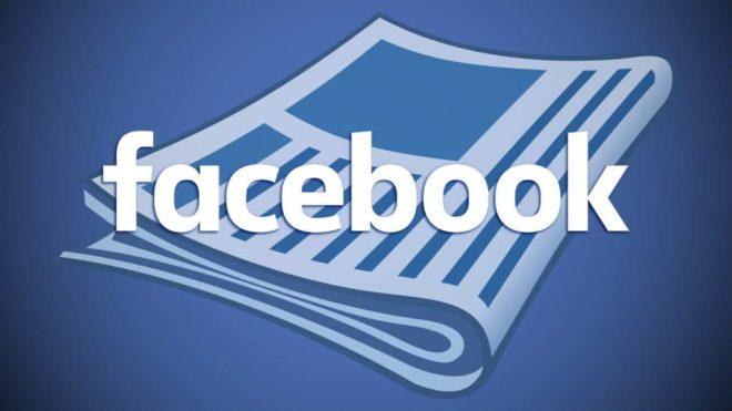 Facebook новости