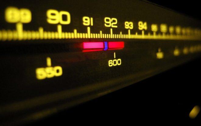 радиостанция Studio 21