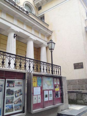 Belgrade117