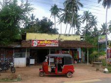 Tuk Tuk - the local taxi