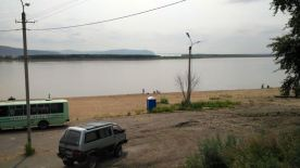 the Amur and its 1700m railroad bridge