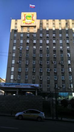 Vladivostok-50