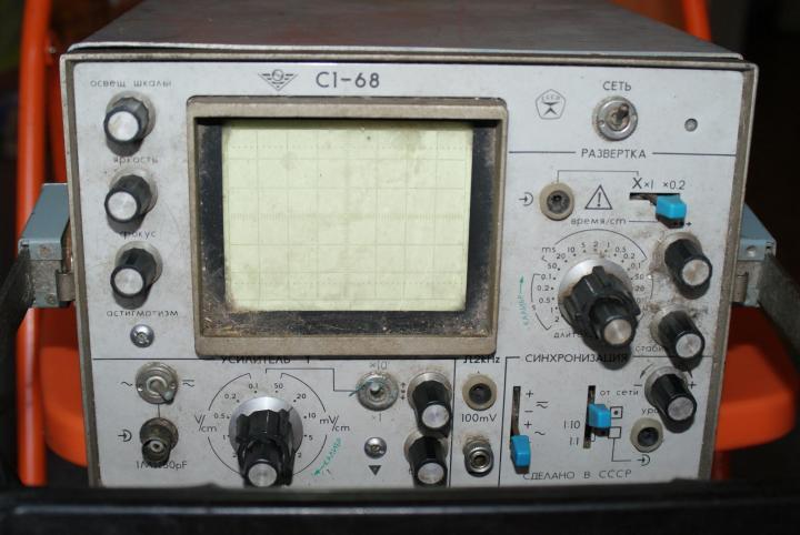 С1-68 осциллограф
