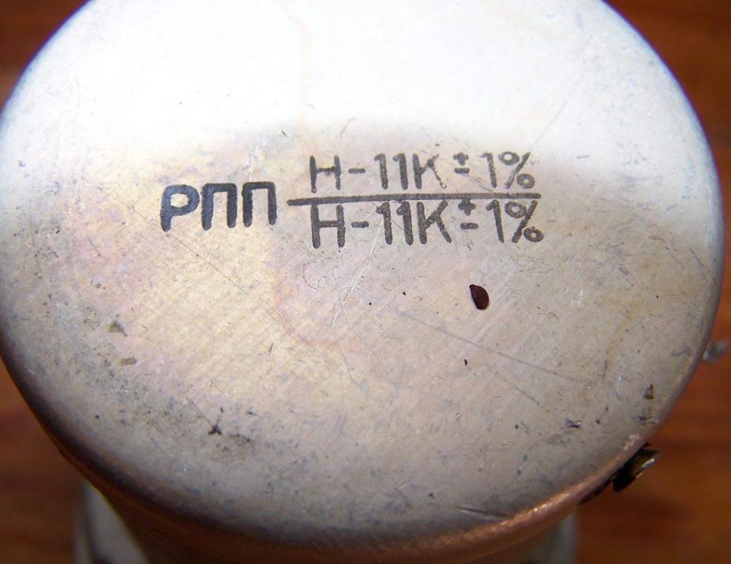 потенциометр РПП-Н11К