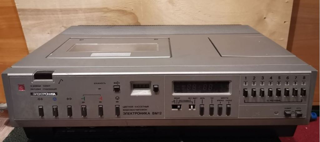 Электроника ВМ-12