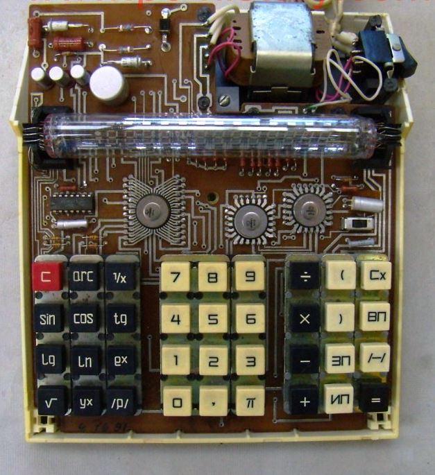 Электроника МК-41 плата вариант без КМ6