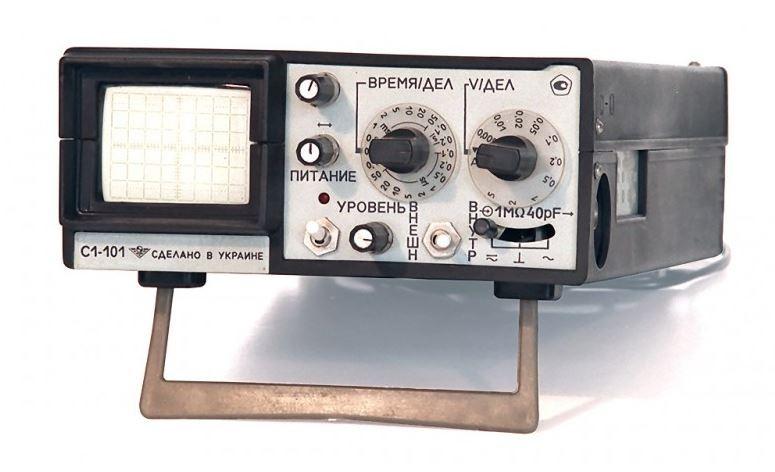 Осциллограф универсальный С1-101