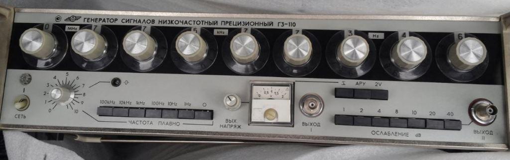 Генератор сигналов Г3-110 низкочастотный
