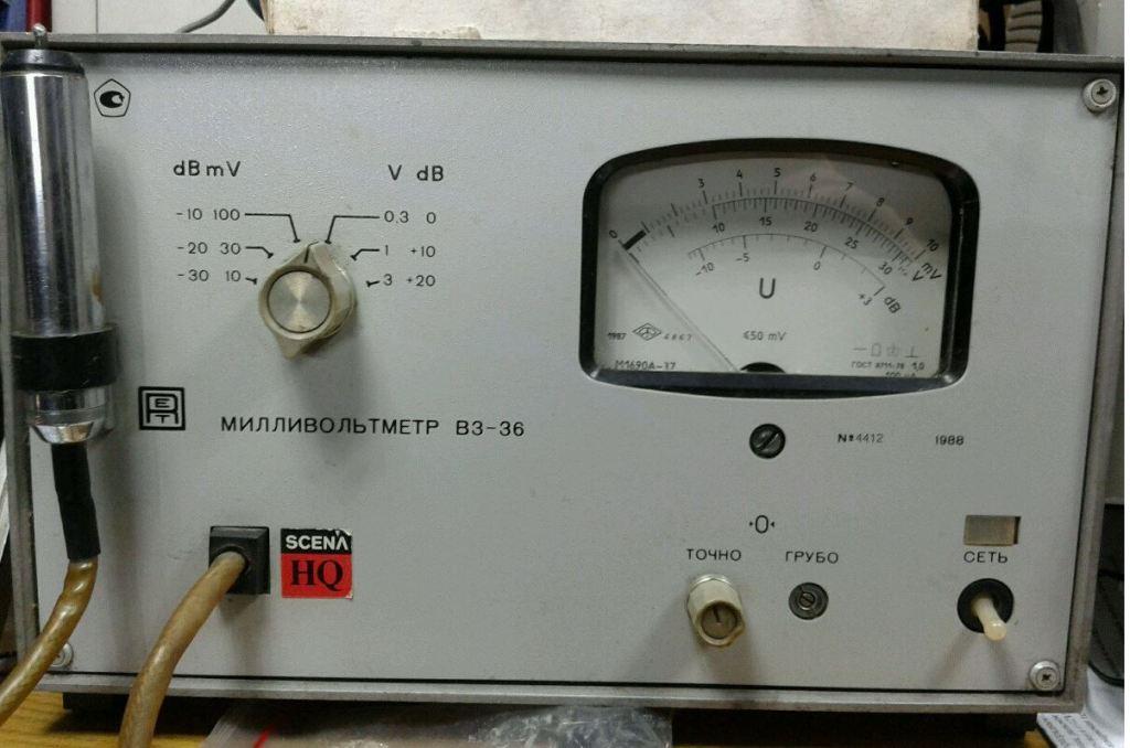 Милливольтметр В3-36
