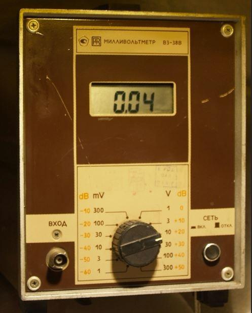 Милливольтметр В3-38В
