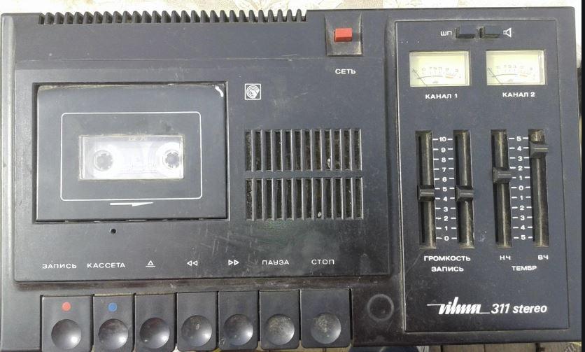 Вильма 311 кассетный стереофонический магнитофон