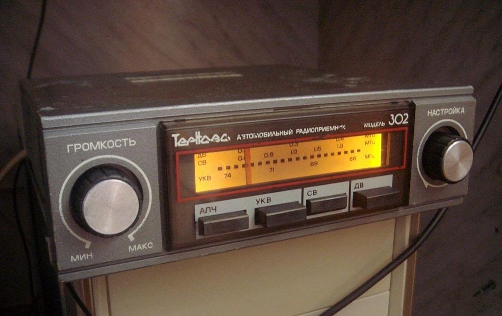 Автомобильный радиоприёмник Тернава-302
