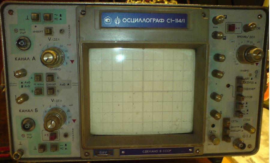 С1-114/1 Осциллограф универсальный