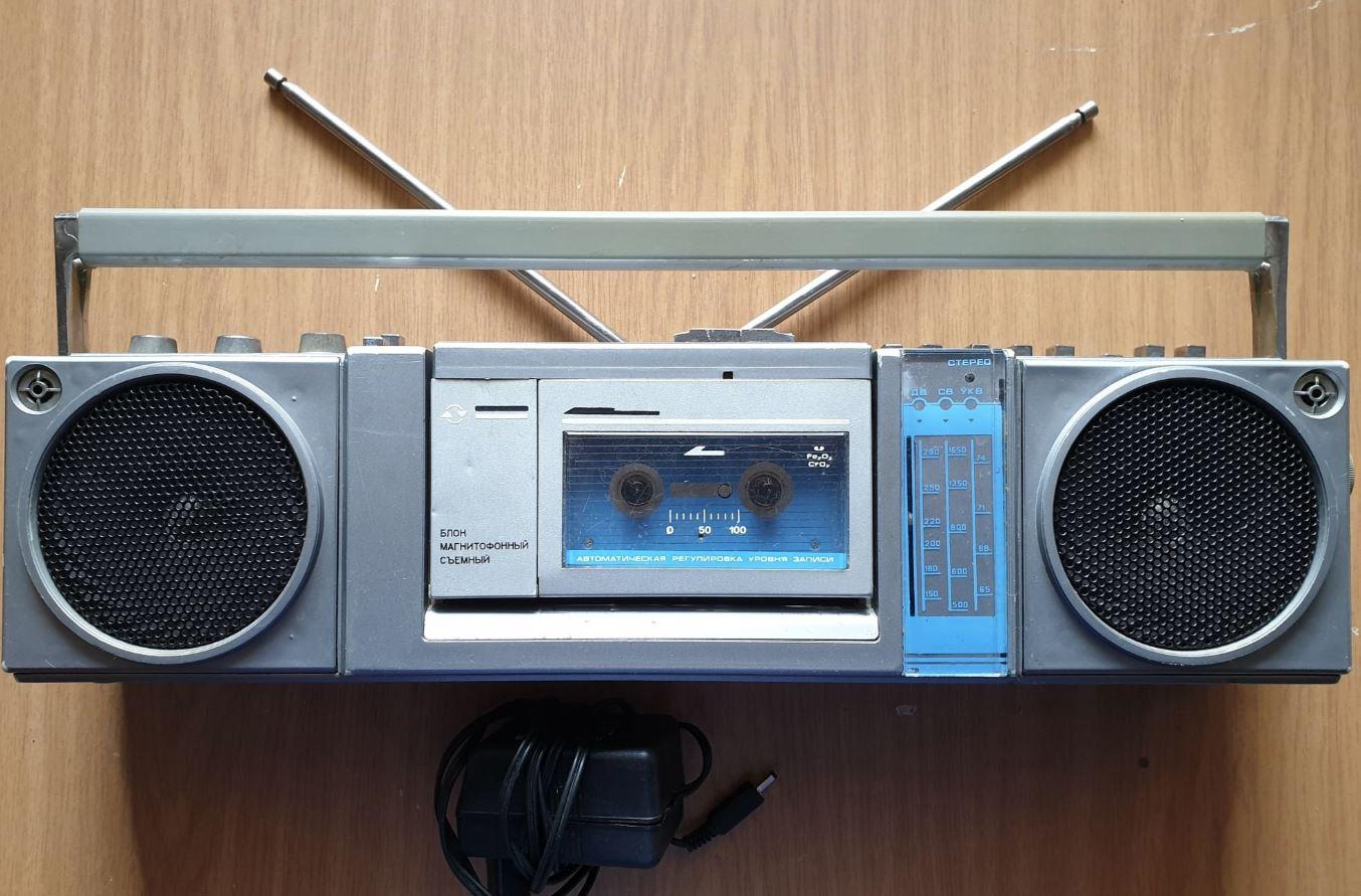 Нерль РМ-208С Переносная кассетная магнитола