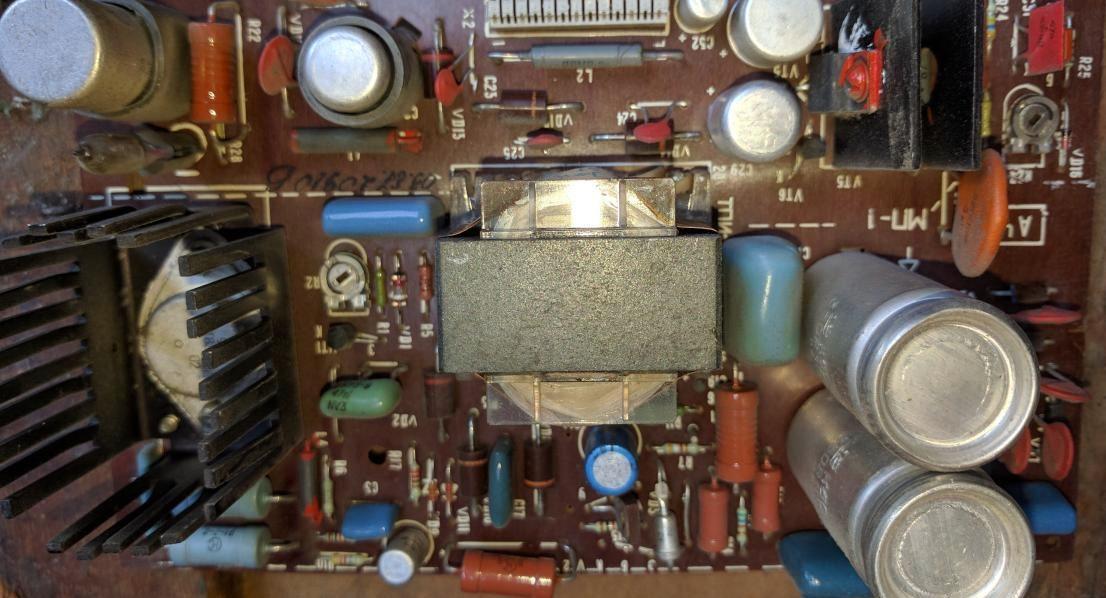 Телевизор Горизонт Ц-261Д