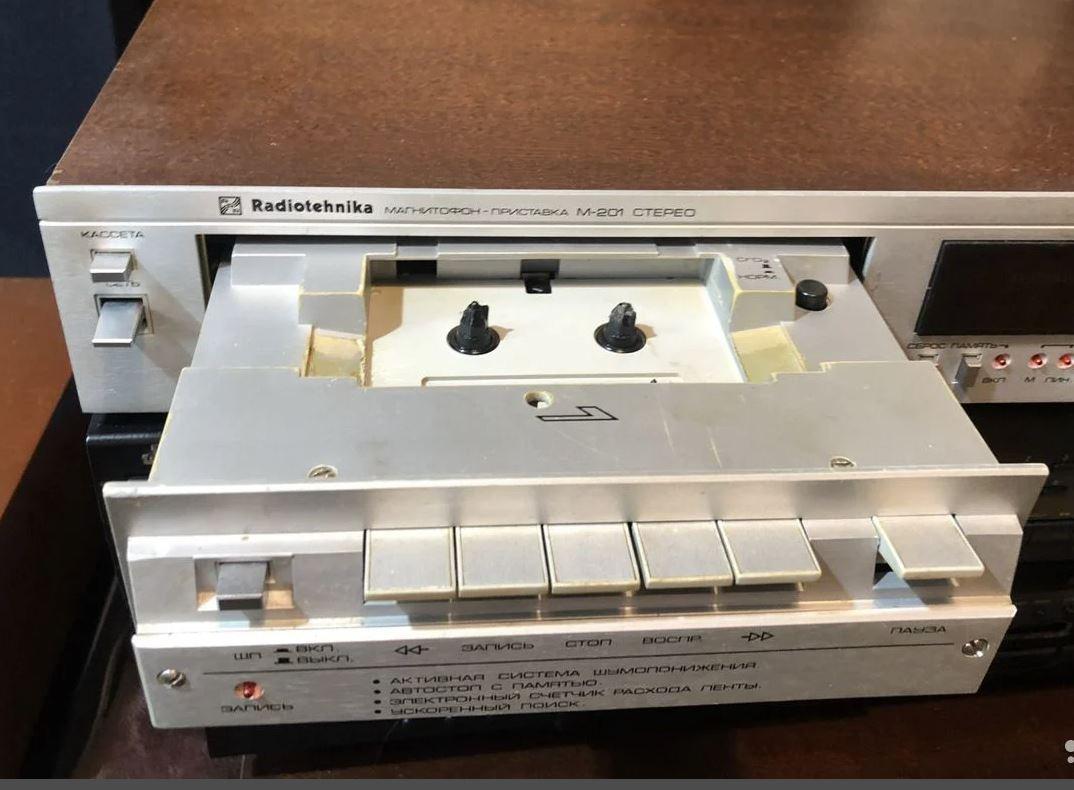 Радиотехника М-201С кассетный магнитофон-приставка