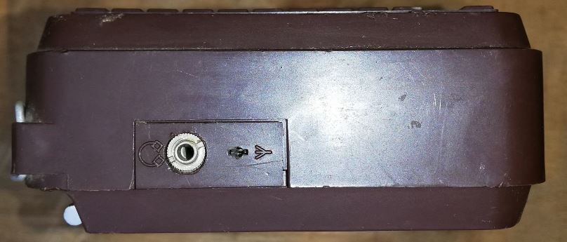 Кварц РП-209