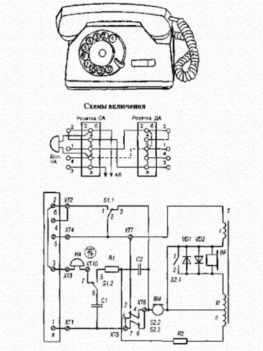 VEF ТА-72 схема электрическая принципиальная