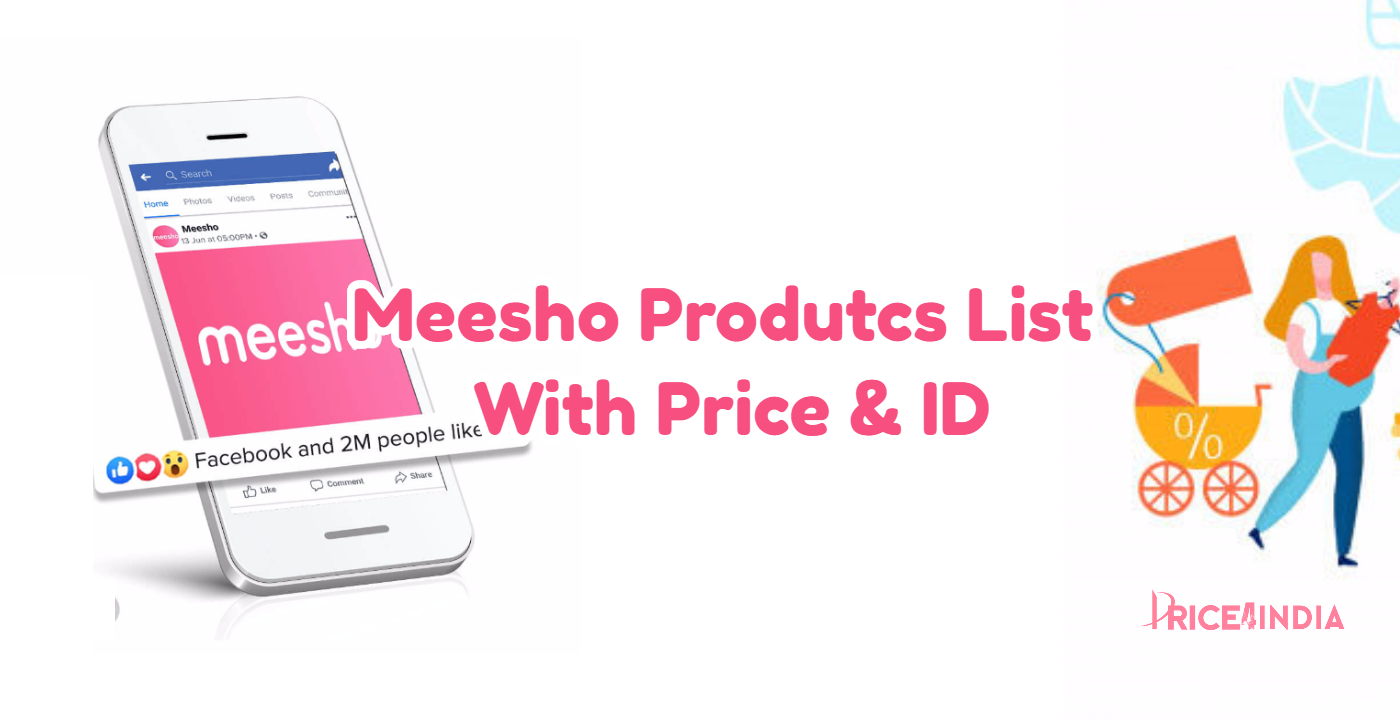 Meesho Products list with Price and ID, Meesho app Shopping products list